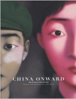 China Onward The Estella Collection: Chinese Contemporary Art, 1966-2006