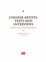 Chinese Artists: Texts and Interviews