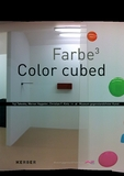 Color Cubed