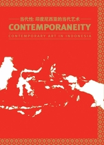 Contemporaneity