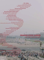 Dragon & Rose Garden