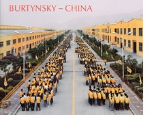 Edward Burtynsky: China