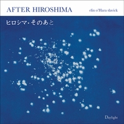 Elin O'Hara Slavick: After Hiroshima