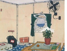 "Featured image, ""Cabin with Porthole,"" is an undated watercolor and gouache work on paper, reproduced from <I>Elizabeth Bishop: Objects & Apparitions</I>."