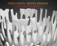 Fired Earth, Woven Bamboo