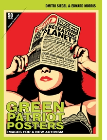 Green Patriot Posters