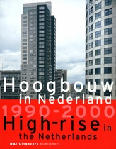 High-Rise In The Netherlands