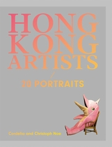 Hong Kong Artists