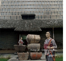 Hung Liu: Great Granary