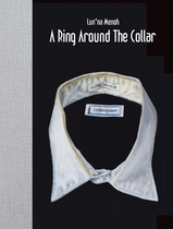 Lun*na Menoh: A Ring Around The Collar