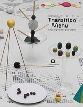 Mart� Guix�: Transition Menu