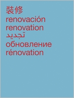 Nancy Davenport: Renovation