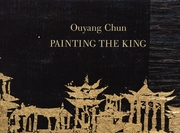 Ouyang Chun: Painting the King