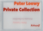 Peter Loewy: Private Collection