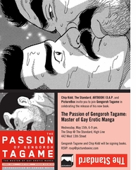PictureBox to Launch 'The Passion of Gengoroh Tagame: Master of Gay Erotic Manga' at The Standard, New York