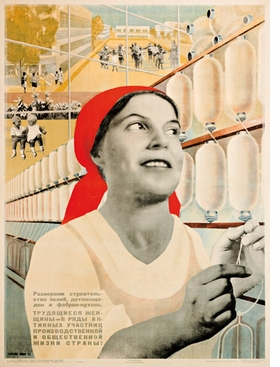 Featured image is reproduced from <I>Propaganda! Russian and Norwegian Posters 1920-1939</I>.