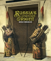 Russia's Unknown Orient