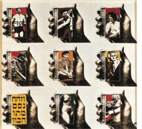"Featured image, Wallace Berman's ""Untitled"" verifax collage, 1961–62, is reproduced from <I>Semina Culture</I>."