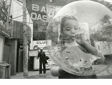 Shomei Tomatsu: Chewing Gum and Chocolate