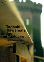 Tadashi Kawamata: Bridge And Archives