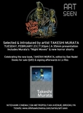 Takeshi Murata Book Launch & 'Return of the Living Dead' Screening at Nitehawk Cinema