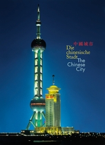The Chinese City