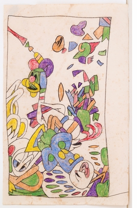 """""""Untitled"""" (c. 1959–61) is reproduced from 'The Drawings of Susan Te Kahurangi King.'"""
