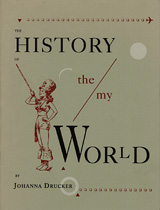 The History Of The/My World