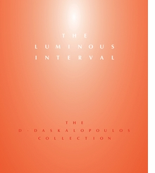 The Luminous Interval