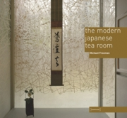 The Modern Japanese Tea Room