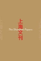 The Shanghai Papers