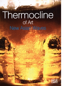 Thermocline of Art