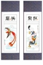 Auspicious Dragon & Phoenix Paintings