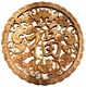 Carved Chinese Wood Plaque - Good Fortune Symbols #22