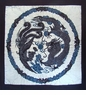 Chinese Batik Wall Hanging - Dragon & Phoenix  #12