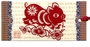 Chinese Bookmark with Traditional Chinese Paper Cuts � Chinese Zodiac Symbol / Boar #25