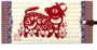 Chinese Bookmark with Traditional Chinese Paper Cuts � Chinese Zodiac Symbol / Goat #26