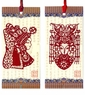 Chinese Bookmarks with Traditional Chinese Paper Cuts - Maiden (Set of 2) #16
