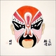 Chinese Brush Painting - Beijing Opera Mask #549