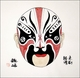 Chinese Brush Painting - Beijing Opera Mask #554