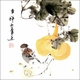 Chinese Brush Painting - Gourd & Bird #567