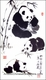 Chinese Brush Painting - Panda / Happy Family #1