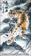 Chinese Brush Painting - Tiger  #544