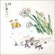 Chinese Brush Painting - Two Birds / Happy Couple #572