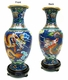 Chinese Cloisonne Vase - Twin Dragons #25