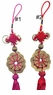 Chinese Feng Shui Knots - Safe & Sound / Lucky Coins #110