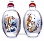 Chinese Inside Painted Snuff Bottle - Tiger #63