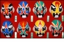 Chinese Opera Masks #14