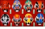 Chinese Opera Masks #42