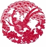 Chinese Paper Cuts  - Rooster, Pine Tree & Peony #9